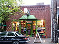 Peters Building storefront on 21st Ave - Alphabet HD - Portland Oregon.jpg