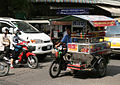 Phnom Pen - Cycle (3).JPG
