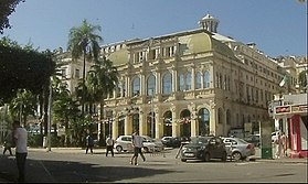 Photo theatre national algerien 30102014.jpg