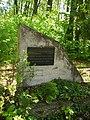 Piemiņas vieta 1941. gada upuriem. The memory place of WWII victims. May, 2012 - panoramio.jpg