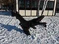 Pike from Kremenchuk sculpture (2018-12-02) 01.jpg