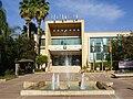 PikiWiki Israel 10180 ness ziona municipality.jpg