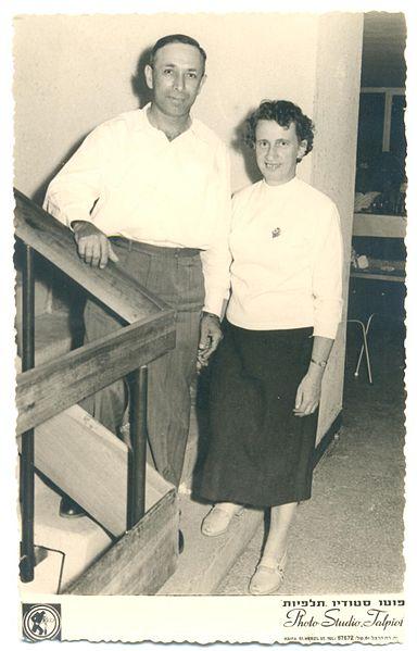 יהודה ובילהה וייצנבליט