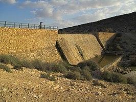 Yeruham Dam