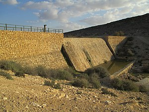 Yeruham Dam - Downstream face of the dam
