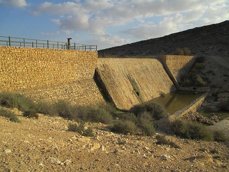 סכר אגם ירוחם