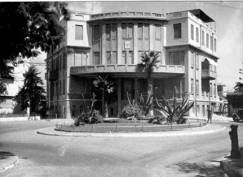 תל אביב - כיכר ביאליק ובית העירייה