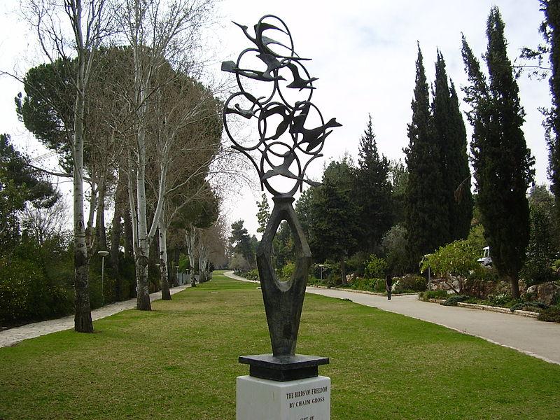"""פסל """"ציפורי החופש"""" בירושלים"""