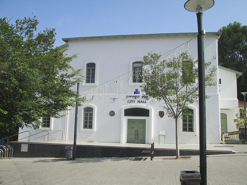 בית העיריה הישן בראשון לציון
