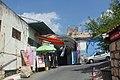PikiWiki Israel 54087 bluegrund house.jpg