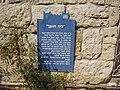 PikiWiki Israel 5458 hanita museum.jpg
