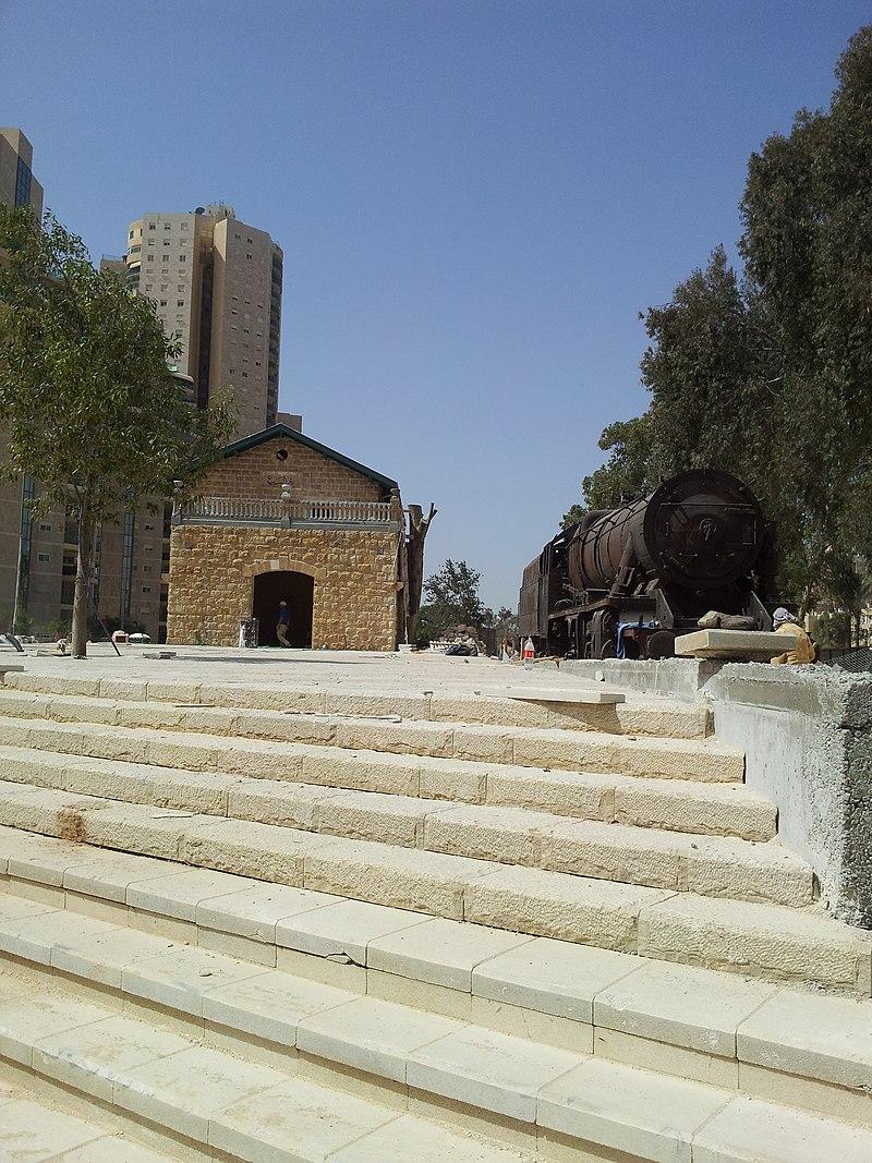 פארק הקטר באר שבע
