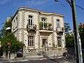 PikiWiki Israel 8339 twin house in neve zedek.jpg