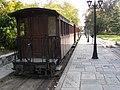 Pilio narrow gauge train - 1.JPG