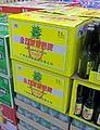 Pineapple beer on sale at Wal-Mart, Shenzhen, China.jpg