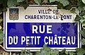 Plaque Rue Petit Château - Charenton-le-Pont (FR94) - 2020-10-16 - 1.jpg