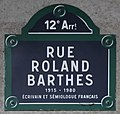 Plaque rue Barthes Paris 1.jpg