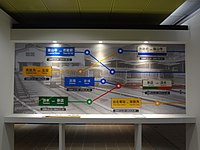 Plastic route boards of Taipei MRT heavy rail trains 20160430.jpg