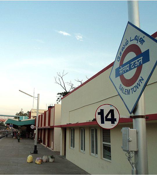 படிமம்:Platform--salem town railway station-salem meet upDEC2011-Tamil Nadu587.jpg