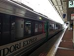 "Platform of Hakata Station and Limited Express ""Midori"".JPG"