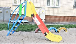 Playground infected by COVID-19 in Kiev-04.jpg
