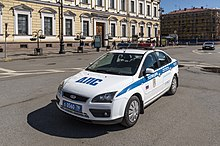 Saint Petersburg Police - Wikipedia