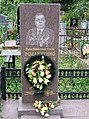 Poltava Central Cementary European Str. 154 Grave of I.Romanchenka (DSCF4519).jpg