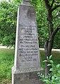 Pomník padlým 29. 6. 1866 v jižní části Prachova (Q66218756) 01.jpg
