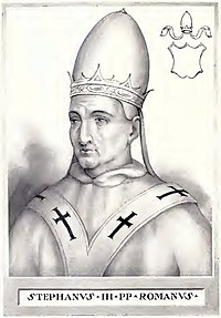 Pope Stephen II (2).jpg