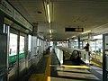 Port-liner Nakafuto station platform - panoramio.jpg