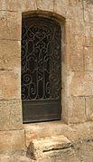 Porta de la Torre Luengo.jpg