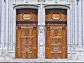 Portes de la cathédrale de Chambéry (été 2018).JPG