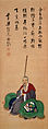 Portrait of Yinyuan Longgi Kita Chobei Inscription by Yinyuan hanging scroll color on paper Kobe City Museum.jpg