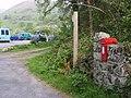 Postbox in Llanfihangel-y-Pennant - geograph.org.uk - 429960.jpg