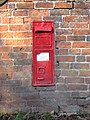 Postbox in the Wall. - geograph.org.uk - 630566.jpg