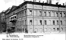 Дореволюционная открытка, на которой изображено здание британского посольства — дома Салтыкова.