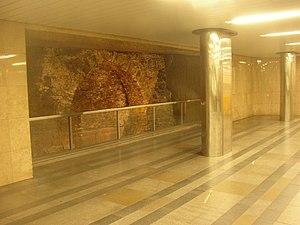 Můstek - Image: Prague metro Mustek A station medieval bridge 135