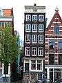 Prinsengracht 617 across.JPG