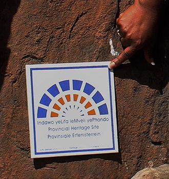 Diepkloof Rock Shelter - Badge indicating that the Diepkloof Rock Shelter is a provincial heritage site