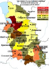 Проездные для пенсионеров в 2017 году в перми