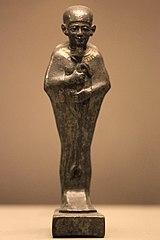Ptah-MAHG A 2004-33