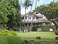 PunahouSchool-presidents-house.JPG