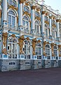Pushkin Catherine Palace NW facade 10.jpg