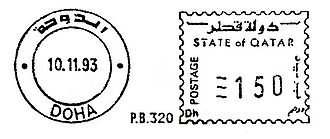Qatar stamp type 4.jpg