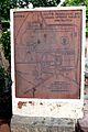 Qutb Minar complex DSC 0036 v1.jpg