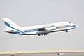 "RA-82046 Antonov An.124 Volga Dnepr with ""20 Years"" Titles (8575945730).jpg"