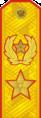 RAF A GenArmy 1997par.png