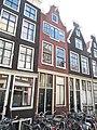 RM2925 Amsterdam - Kerkstraat 292.jpg