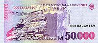 ROL 50000 1996 reverse.jpg