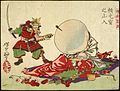 Raiko Enters the Treasure Mountain LACMA M.84.31.340.jpg